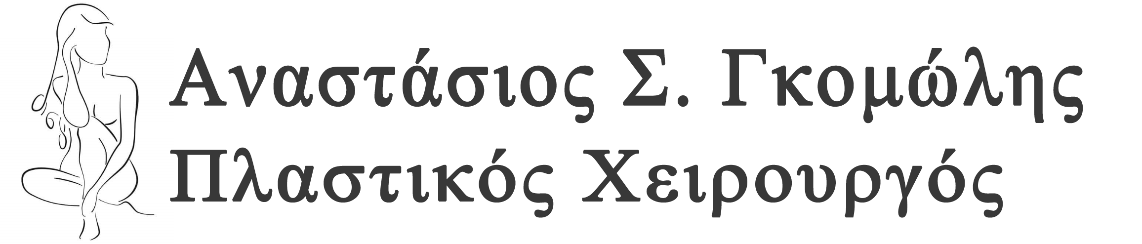 gomolis_logo
